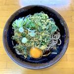 野むら - 春菊そば(420円)+玉子(50円)