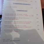 レクスキ フレンチetワイン - ビール・ノンアルコールビール・ウイスキーメニュー