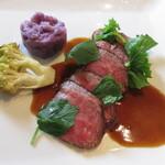 レクスキ フレンチetワイン - Viands お肉~兵庫県産イチボ ロマネスクの蒸し焼き 紫芋 花わさび