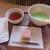 桃林堂 - 和菓子と抹茶のセット
