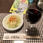 ステーキハウス・ドルフィン - サラダとグラスワイン