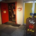 イエロー - お店 入口