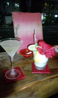 Dining Bar Sama Sama