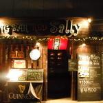 Dining Bar RED Sally - 向河原駅前通り、踏切りと反対方向の最初の路地を右折