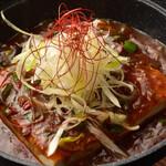 肘鉄 - 麻婆豆腐