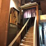 すみれ - すみれ札幌すすきの店(外観)