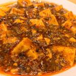 福満園 - 四川麻婆豆腐