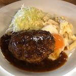 UCHOUTEN - 黒毛和牛のハンバーグ
