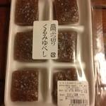 まるきょう製菓 - 料理写真: