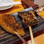 魚の旨い店 -