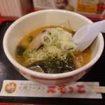 えぞっこ - 味噌ラーメンハーフ(640円)