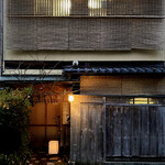 Hayashi - 京都らしい雰囲気のある建物。築30年を超える。