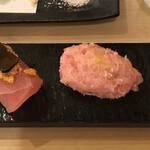 鮨 酒 肴 杉玉 - 左から 鮪ロッシーニ風、