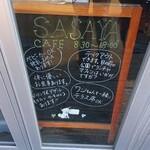 ササヤカフェ - ベビーカーOK、テイクアウトOK