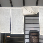 Yoidon - 入口