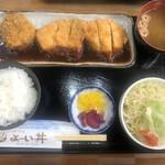 Yoidon - トリオかつ定食(小、1,100円)