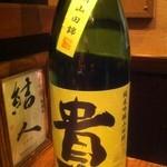 こころむすび - 貴 純米吟醸 山田錦50