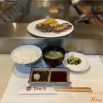 ステーキハウスひのき - ハーフ&ハーフ(熊野牛ハンバーグ&まぐろハンバーグ)