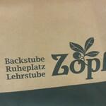 バックシュトゥーベ ツオップ - 紙袋