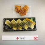 125778657 - さば棒寿司とからあげ