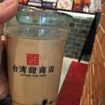 台湾甜商店 - タピ活してみた!笑