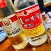 北京亭 - ドリンク写真: