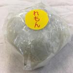 梅花亭 - 三代目正男のれもん大福 230円(税抜)