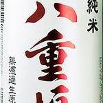さけやしろ - 八重垣 純米酒