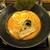 なんだっ亭 - 料理写真:トマトカレーらぁ麺