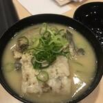 鮨金 - アラ汁!