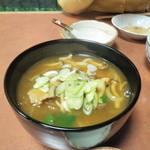 さとう - カレーうどん(700円)