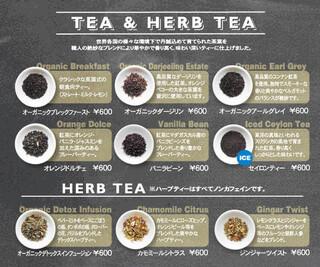 HOKI COFFEE TERRACE - 紅茶