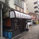 長寿庵隼町 -