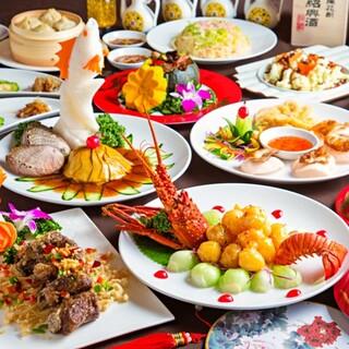 最高の広東料理を各種コースで提供。