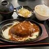 濱皇 - 料理写真:限定ハンバーグランチ