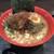 千葉らぁ麺 - 鯖燻アヒージョ南房総ラーメン+薬味増し(こねぎ・刻み玉葱)