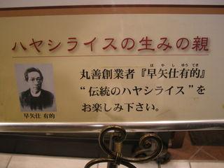 M&C Cafe 川崎店