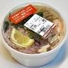 成城石井 - 料理写真:フォーガー(鶏肉のフォー)