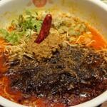 香家 - 鬼・担々麺