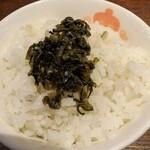 香家 - 高菜飯