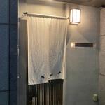 RODEO - 幸せの暖簾