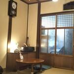 うさぎカフェ - 古民家な店内