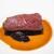 ル・マンジュ・トゥー - 蝦夷鹿のロースト 鹿のコンソメと赤ワインのソース