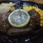 サンジェルマン - サーロインステーキ(250g、4,100円)