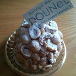 ドーネル - 料理写真:ヘーゼルナッツにガナッシュ