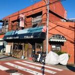 ザ・ミュンヒ - 悠々と佇む珈琲伝説のお店です(*^◯^*)珈琲がお好きな方は是非♡