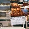 Saku le pain - 料理写真: