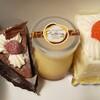 ケーキ工房 galet - 料理写真:ケーキたち