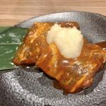 牛角 - 王様ハラミ(味噌にんにく) 890→445円