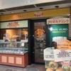 ニシムラカフェ 駅前店